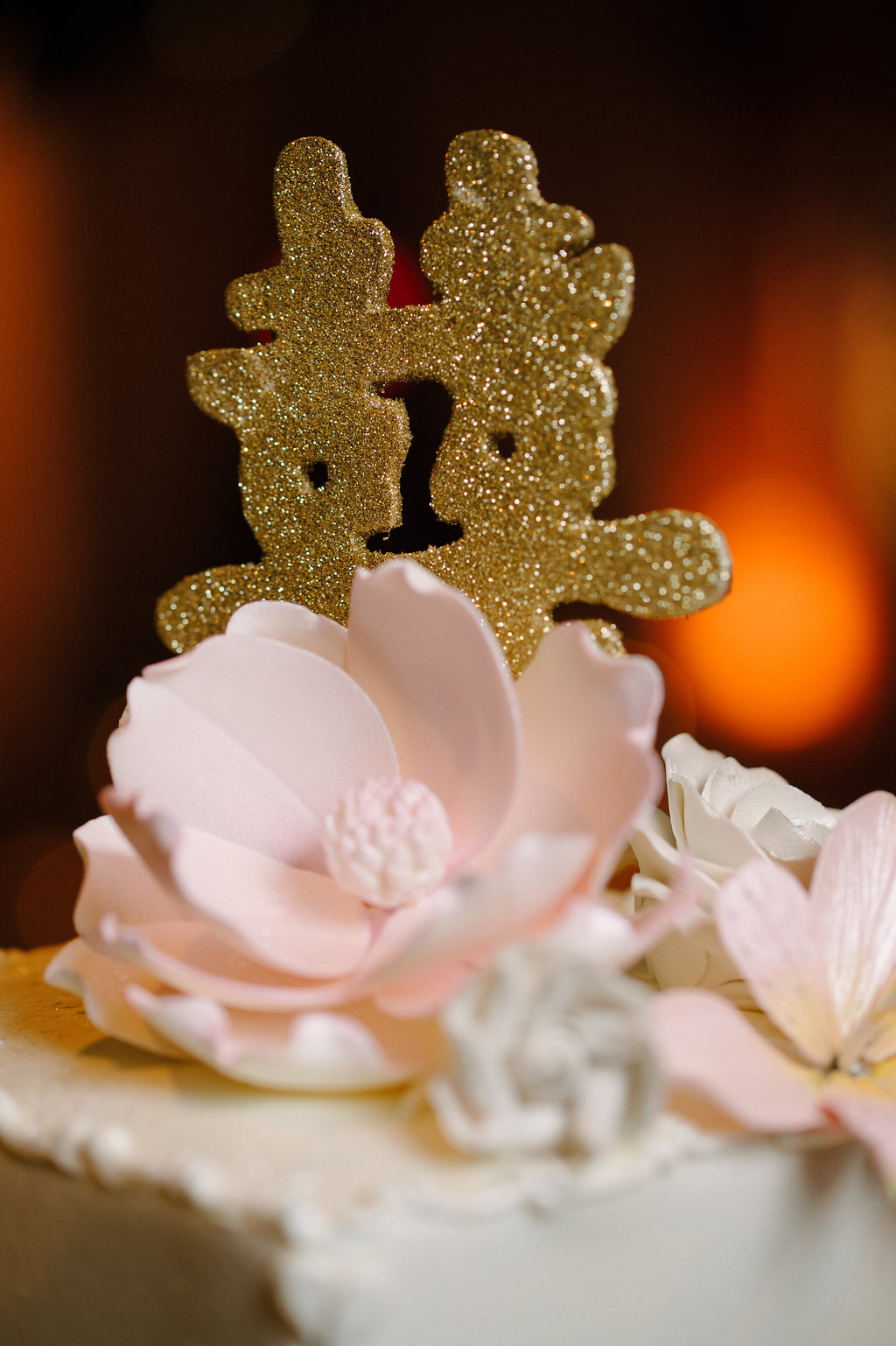 Gold Glitter Chinese Asian Character Wedding Cake Topper with Pink Sugar Flower