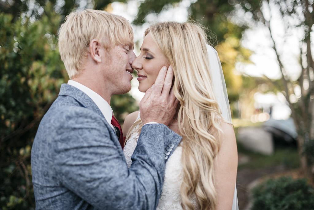 Outdoor Bride and Groom Intimate Wedding Portrait