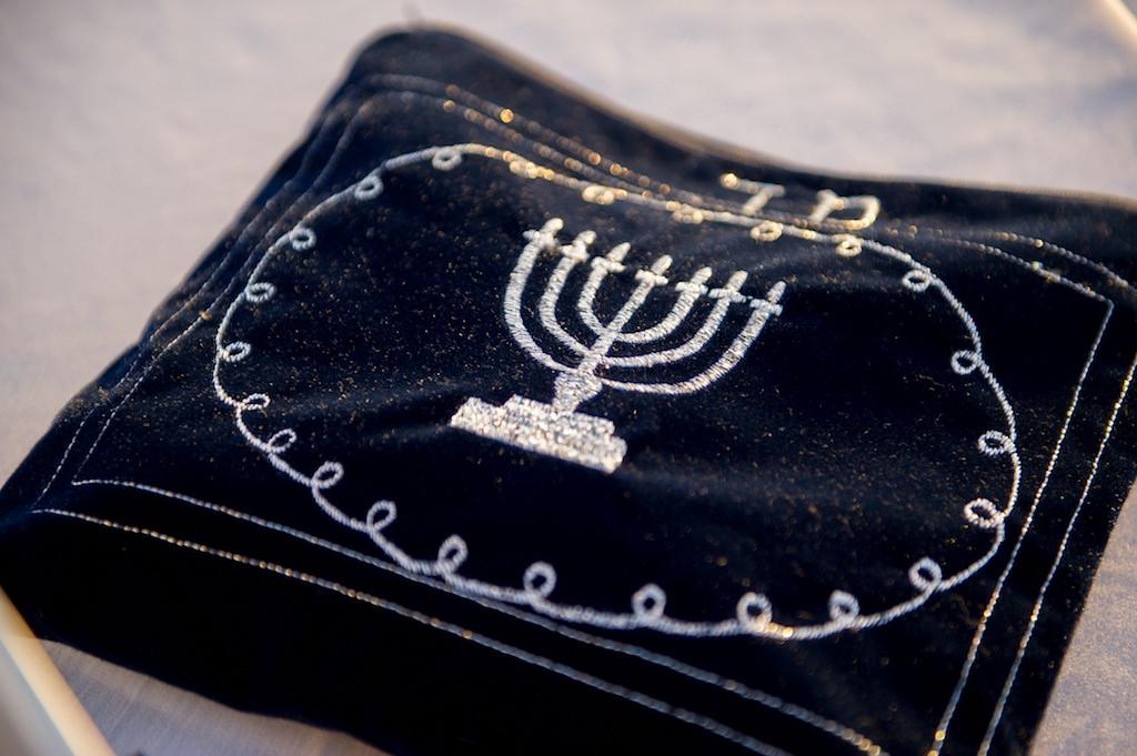 Jewish Wedding Ceremony Decor Details